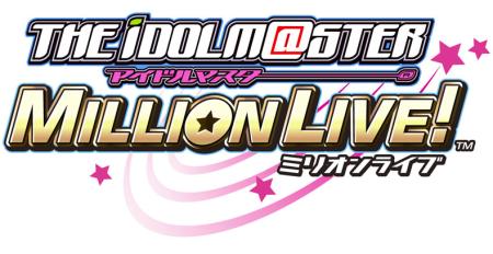 GREEにアイマスシリーズの新作ソーシャルゲーム「アイドルマスター ミリオンライブ!」登場! 近日中に配信開始1