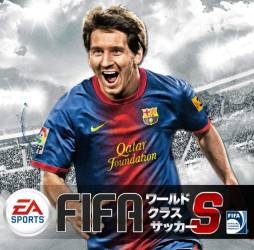 EA、Mobageにてサッカーシミュレーションゲーム「FIFAワールドクラスサッカーS」を提供開始