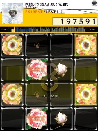 KONAMI、iOS向け音ゲー「jubeat plus」にてハードロックバンド「X.Y.Z.→A」とのコラボパックを配信1