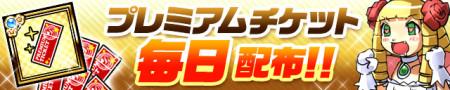 ガンホーのスマホ向けアクションパズルRPG「ケリ姫スイーツ」、200万ダウンロード突破!3