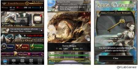 KLab、「Lord of the Dragons」(グローバル)と「召喚アルカディア」(国内)をそれぞれGoogle Playにて配信開始!2