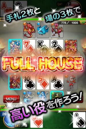 サイバード、iOS向けポーカー&RPGアプリ「ポーカー&ダンジョンズ」をリリース2