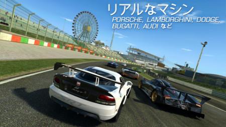 46種類の実車が登場! EA、スマホ向けレーシングゲーム「Real Racing 3」をリリース2