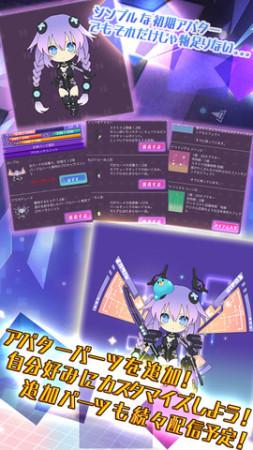 アイディアファクトリー、GREEにてスマホ向けソーシャルゲーム「ネプテューヌコレクション」を提供開始2
