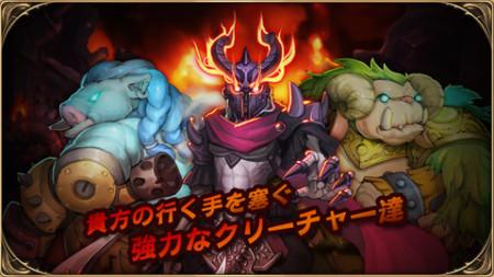 GREE、ポーカートRPGを融合した新作ソーシャルゲーム「Poker Creature」をリリース3
