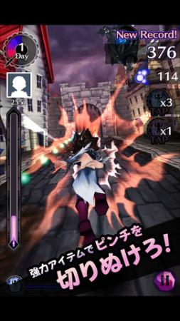 サイバーコネクトツーがソーシャルゲームに参入 GREEにてスマホ向けアクションゲーム「Shadow Escaper」をリリース3