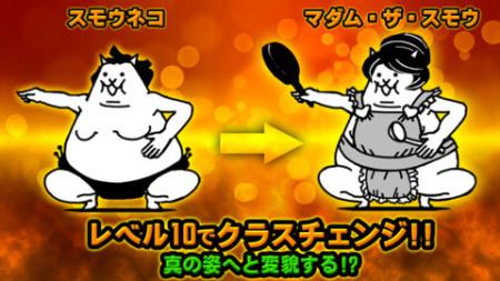 スマホ向けディフェンスゲーム「にゃんこ大戦争」、300万ダウンロード突破!2
