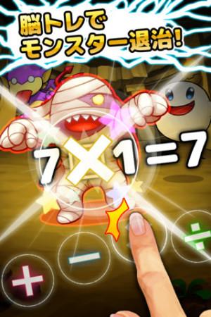 遊べば遊ぶほど頭が良くなる?! 芸者東京エンターテインメント、iOS向け脳トレ×ソーシャルゲーム「脳トレクエスト」をリリース!2