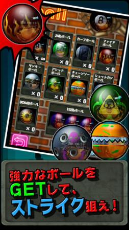 コロプラ、スマホ向けゾンビ&ボーリングゲーム「ボウリングゾンビ!」のiOS版をリリース1