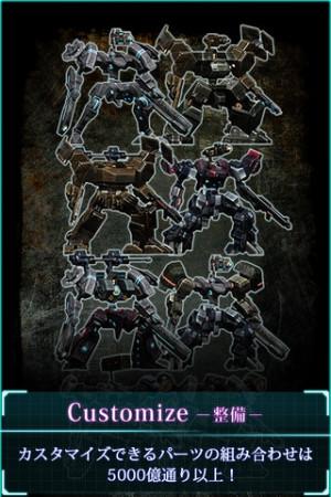 アークシステムワークス、Mobageにてフル3Dロボカスタマイズシミュレーションゲーム「ダマスカスギヤ」3
