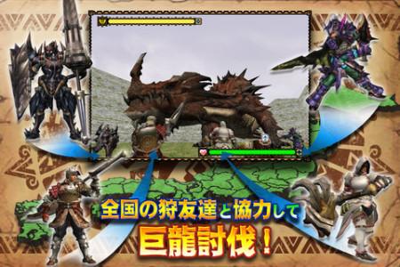 カプコン、モンハンシリーズのスマホ向け新作ソーシャルゲーム「モンスターハンター マッシヴハンティング」をリリース!2