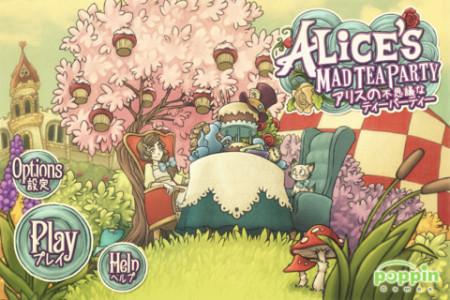 ポッピンゲームズジャパン、iOS向けソーシャルゲームアプリ「アリスの不思議なティーパーティー」をリリース1