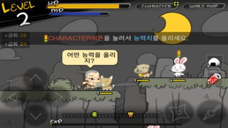 夢は忍者王! COM2US JAPAN、iOS向けアーケード&アクションゲーム「今日から忍者」をリリース3