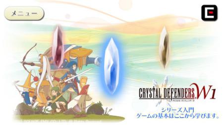 スクエニ、入門編を無料でプレイできるiOS版「クリスタル・ディフェンダーズ Plus」をリリース パズドラともコラボ1