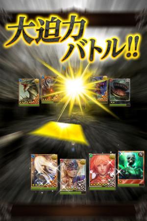 ジークレスト、iOS向け本格ソーシャルRPG「ドラゴンズシャドウ」をリリース!3