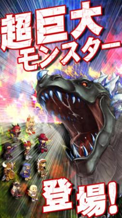 ゲームポット、ソーシャルRPG「狩りとも」のiOSネイティブアプリ版「狩りともSP」をリリース3