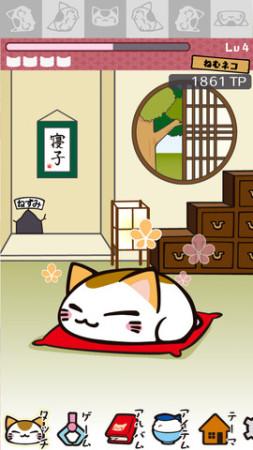 プライズ→ゲームな逆展開 フリュー、iOS向けゲームアプリ「ねむネコ タッチでフレンズ」をリリース2