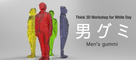 """今度はものづくり男子限定! 3Dスキャナ&3Dプリンタを使って""""自分型グミ""""を作ろう!1"""