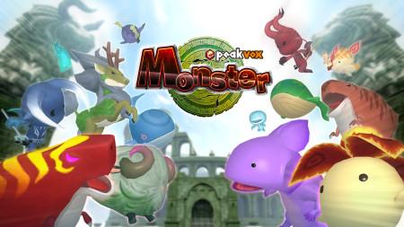 PlayStation Homeにペット育成・協力型バトルラウンジ「peakvox monster」をオープン1