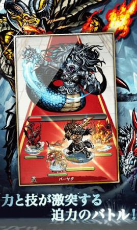 DeNA、ソーシャルゲーム「Blood Brothers(ブラッド・ブラザーズ)」のAndroid版をリリース3