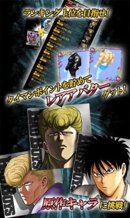 愛知情報システム、コミック「BADBOYS」を題材にしたAndroid向けソーシャルRPG「BADBOYS[タイマン☆単車改造]」をリリース2