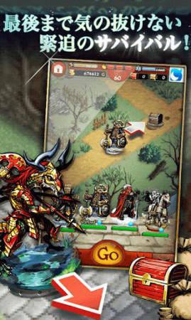 DeNA、ソーシャルゲーム「Blood Brothers(ブラッド・ブラザーズ)」のAndroid版をリリース2