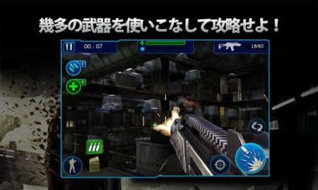 オー・ジーエンターテインメント、映画「トータルリコール」を題材にしたAndroid向けゲームアプリ「近未来FPS-トータルリコール」をリリース3