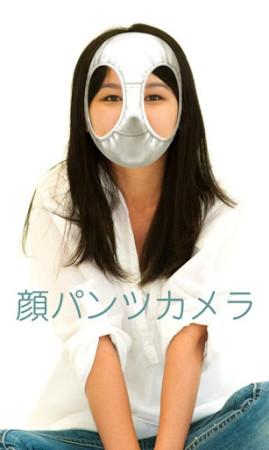 変態仮面に変身! アプリカ、パンツをかぶれるAndroid向けアプリ「顔パンツカメラ」をリリース1