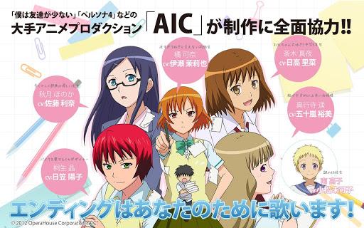 「恋してアニ研」のWebラジオ番組「恋してラジ研」、2/23に公開収録イベントを開催
