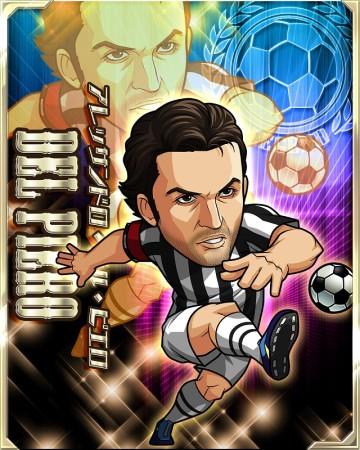 ソーシャルゲーム、「サカつくSワールドスターズ」の広告キャラクターとしてデル・ピエロ選手を起用2