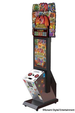 KONAMI、ソーシャルゲーム「ドラゴンコレクション」のアーケードゲーム「ドラゴンコレクション シシトウ団の野望」を稼動開始!2