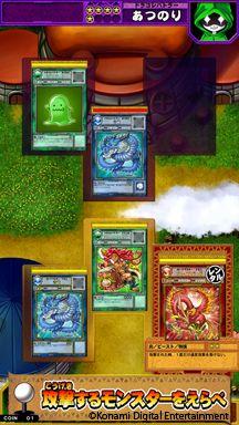 KONAMI、ソーシャルゲーム「ドラゴンコレクション」のアーケードゲーム「ドラゴンコレクション シシトウ団の野望」を稼動開始!3