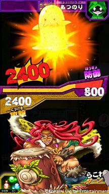 KONAMI、ソーシャルゲーム「ドラゴンコレクション」のアーケードゲーム「ドラゴンコレクション シシトウ団の野望」を稼動開始!4