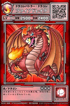 KONAMI、ソーシャルゲーム「ドラゴンコレクション」のアーケードゲーム「ドラゴンコレクション シシトウ団の野望」を稼動開始!7