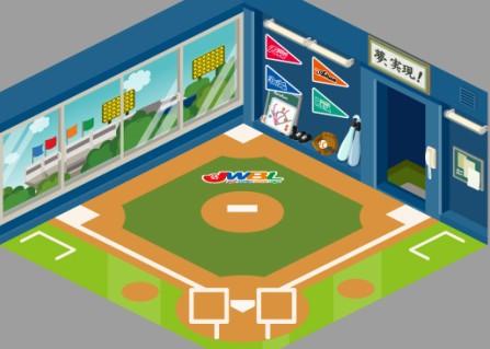 アメーバピグ、日本女子プロ野球リーグとコラボ企画を開始! 「女子プロ野球スタジアム」エリアをオープンや街頭ビジョンCM放送も実施2