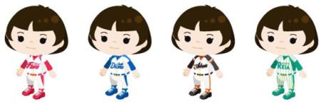 アメーバピグ、日本女子プロ野球リーグとコラボ企画を開始! 「女子プロ野球スタジアム」エリアをオープンや街頭ビジョンCM放送も実施3