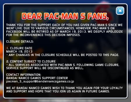 バンダイナムコゲームス、Facebookにて提供中のソーシャルゲームを相次いで終了