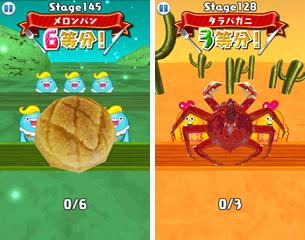 コロプラ、スマホ向けカットパズルゲーム「はらぺこピープル!」のAndroid版をリリース4
