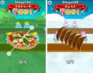 コロプラ、スマホ向けカットパズルゲーム「はらぺこピープル!」のAndroid版をリリース3