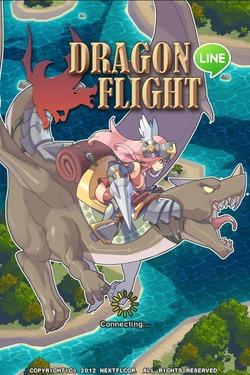韓国Kakao Talkで人気のシューティングゲーム「ドラゴンフライト」がLINEに登場! LINEゲームに新作2タイトル追加!1
