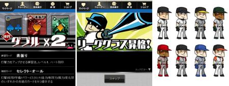 モブキャスト、3/31より自社タイトル第5弾となるソーシャルゲーム「モバプロスカウト」を提供開始! 「モバプロ」との連動もあり2