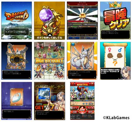 KLab、Mobgeにて王道カードバトルゲーム「ドラゴングランド~モンスターと勇者たち~」を提供開始3