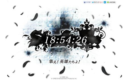 GREEが謎のティザーサイト「SiegKrone(ジーククローネ)」をオープン 3/19に情報公開?