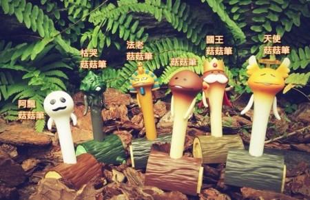 """なめこは台湾でも大人気! 台湾のセブンイレブン、3/20より""""なめこ型ペン""""がもらえるキャンペーンを実施"""