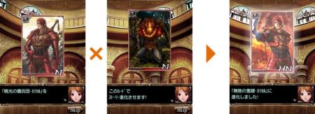 SNKプレイモア、Mobageにてソーシャルゲーム「Destiny of the Dragon」を提供開始3
