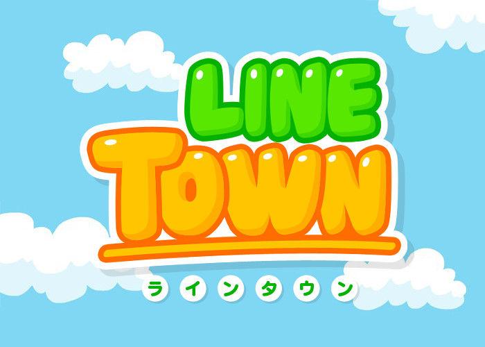 今度は30分枠!! LINEスタンプのキャラ達が登場するTVアニメ「LINE TOWN」、4/3より放送開始!1
