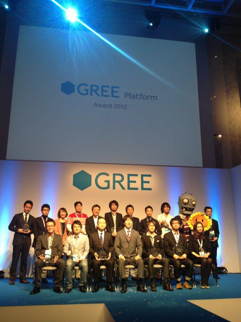 GREE、「GREE Platform Award 2012」受賞アプリを発表 総合大賞はオルトプラスの「バハムートブレイブ」
