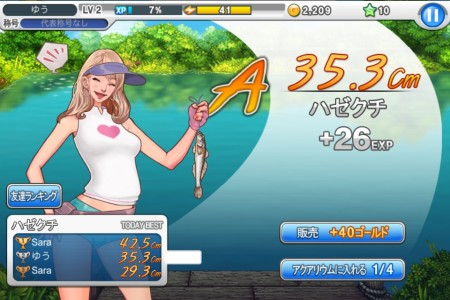 LINE GAMEに釣りゲーが登場! リアルな釣り体験が楽しめる 釣りアクションゲーム「LINE 釣り★マス」リリース!2