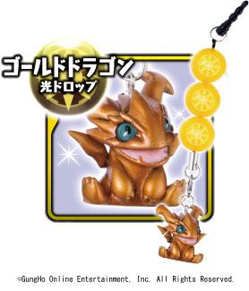 パズドラがイヤホンジャックに! メガハウス、6月にスマホ向けパズルRPGアプリ「パズル&ドラゴンズ」をモチーフにした「パズル&ドラゴンズ イヤホンジャックアクセサリー」を販売3