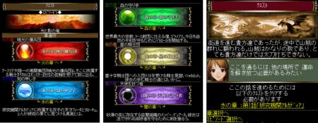 SNKプレイモア、Mobageにてソーシャルゲーム「Destiny of the Dragon」を提供開始2